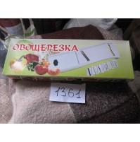 Овощерезка пластиковая